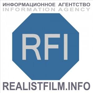Лого IA_RFI